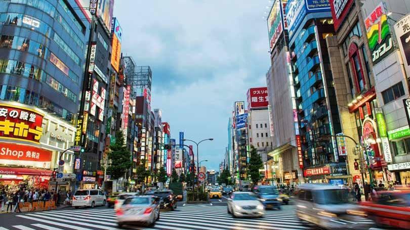 Juros dos bônus japoneses atingem mínimas recordes