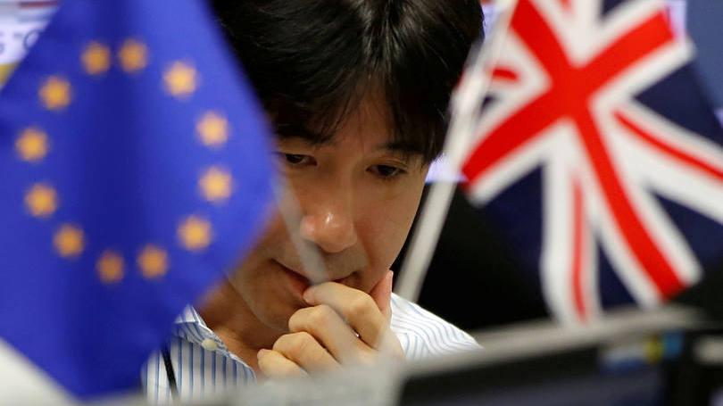 Japão pede cooperação do G7 para estabilizar mercado
